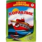 Книга Книжковий хмарочос для дітей Україна