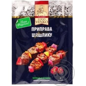 Приправа для шашлыка Lugo Venko 25г - купить, цены на Novus - фото 1