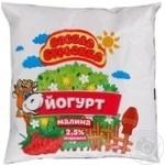 Yogurt Vesela buryonka raspberry chilled 2.5% 400g