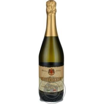 Вино игристое Giacondi Frizzante Lambrusco Bianco Amabile Emilia белое полусухое 7,5% 0,75л - купить, цены на Novus - фото 1
