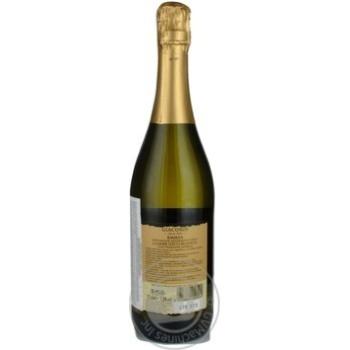 Вино игристое Giacondi Frizzante Lambrusco Bianco Amabile Emilia белое полусухое 7,5% 0,75л - купить, цены на Novus - фото 2