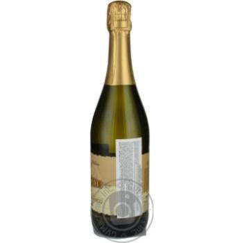 Вино игристое Giacondi Frizzante Lambrusco Bianco Amabile Emilia белое полусухое 7,5% 0,75л - купить, цены на Novus - фото 4