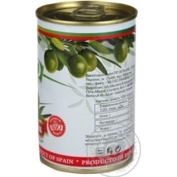 Оливки Ріо зелені б/кіст.з/б 300г - купити, ціни на CітіМаркет - фото 7