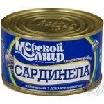 Morskoy Mir Natural Sardinela with Oil 240g