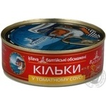 Fish sprat Baltijas №3 in tomato sauce 240g