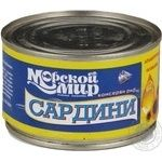 Fish sardines Morskiy svit in oil 240g