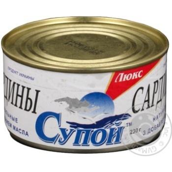 Сардина Супой натуральная с добавлением масла 230г