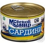Fish sardines Morskiy svit with addition of butter 240g