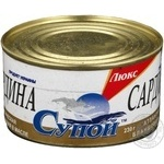 Fish sardines Lux in oil 230g