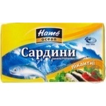 Fish sardines Hame canned 120g can