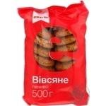 Печенье Extra! овсяное 500г