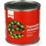 Vegetables pea Extra! green canned 425g can