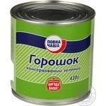 Vegetables pea Povna chasha green canned 420g can