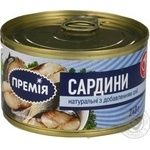 Fish sardines Premiya canned 240g