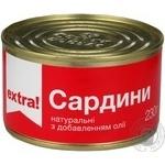 Сардины Extra! натуральные с добавлением масла 230г
