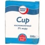 Творог кисломолочный Повна Чаша 5% 200г
