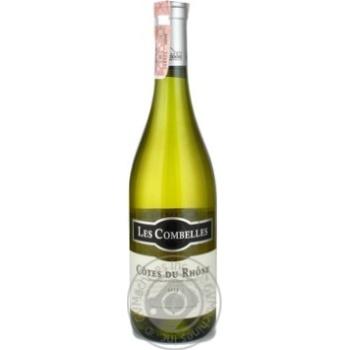 Вино белое сухое 12.5% 750мл стеклянная бутылка