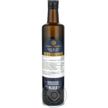 Олія Casas de Hualdo Extra Virgin Пікуаль оливк.скл 500мл - купити, ціни на CітіМаркет - фото 2