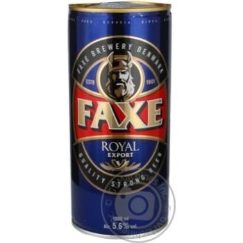 Пиво Faxe Royal Export светлое фильтрованное 1л