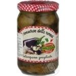 Vegetables eggplant Le conserve della nonna grill 270g