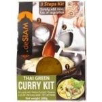 Spices Desiam Curry 260g
