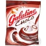 Драже Galatine из сухого молока покр.черн.шоколад 70г