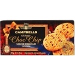 Cookies Campbells shortbread 80g