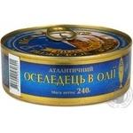 Fish herring Ryzhske zoloto in oil 240g
