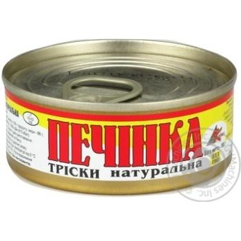 Печенка трески Креон консервированная 100г железная банка Литва