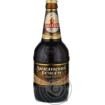 Пиво Полтава Диканьские вечера темное 5% 0,5л