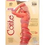 Колготки жіночі Active Soft 40 р 2 Natural