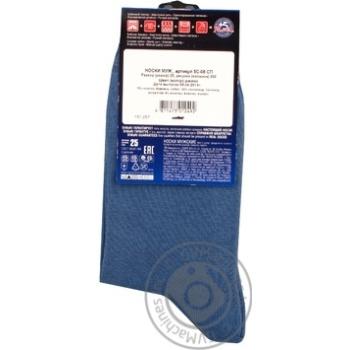 Diwari Classic Men's Socks s.25 000 beige 5C-08SP - buy, prices for Furshet - image 4