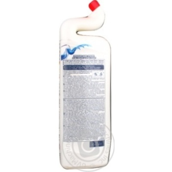 Toilet duck Toilet cleaner Hygiene  with citrus aroma 900ml - buy, prices for Novus - image 2