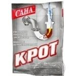 Means Krit unclogger for pipes 70g