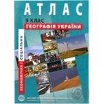 Атлас География Украины 9 класс ИПТ шт