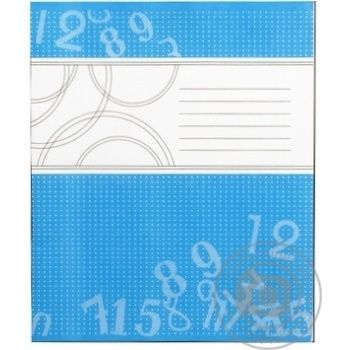 Checkered Notebook 18 Sheets