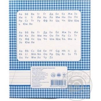 Tetrada 12 Sheets Oblique Line Excercise Book - buy, prices for Tavria V - image 2