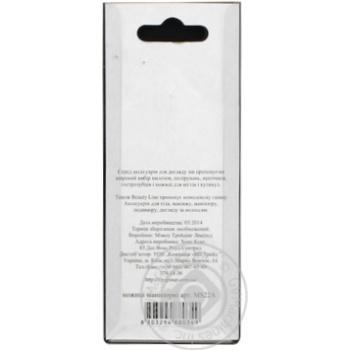 Ножиці Beauty Line MS22A - купити, ціни на Novus - фото 2