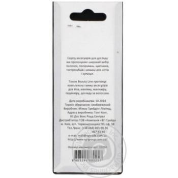 Ножиці манікюрні Beauty Line S505R - купити, ціни на МегаМаркет - фото 2