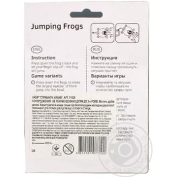 Набір стрибаючі жабки Just Cool 1028 - купить, цены на Novus - фото 2