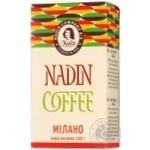 Кофе молотый Nadin Эспрессо Милано натур жареный 100г