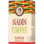 Кофе молотый Nadin Эспрессо 100г