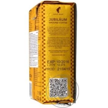 Julius Meinl ground coffee 250g - buy, prices for MegaMarket - image 4
