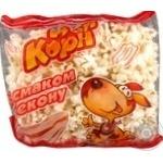 Popcorn Zabava 50g