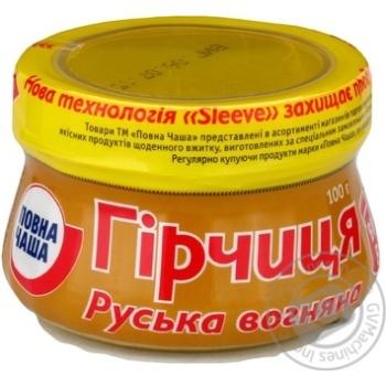 Mustard Povna chasha Russkaya ognennaya 100g