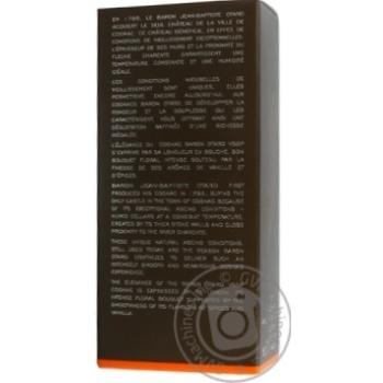 Коньяк Барон Отард VSOP 40% в коробке 500мл - купить, цены на Novus - фото 2