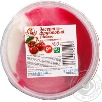 Скидка на Десерт фруктовый Пани Хуторянка творожный с вишней 9% 400г пластиковое ведро Украина