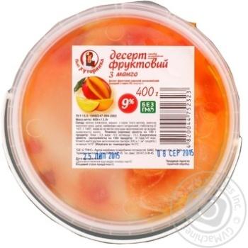 Скидка на Десерт фруктовый Пани Хуторянка творожный с манго 9% 400г пластиковое ведро Украина