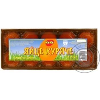 Яйцо куриное Коко С1 10шт (цвет товара на фото может отличаться от цвета товара на полке) - купить, цены на Ашан - фото 1