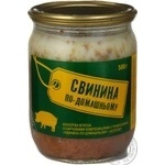 Meat pork canned 500g